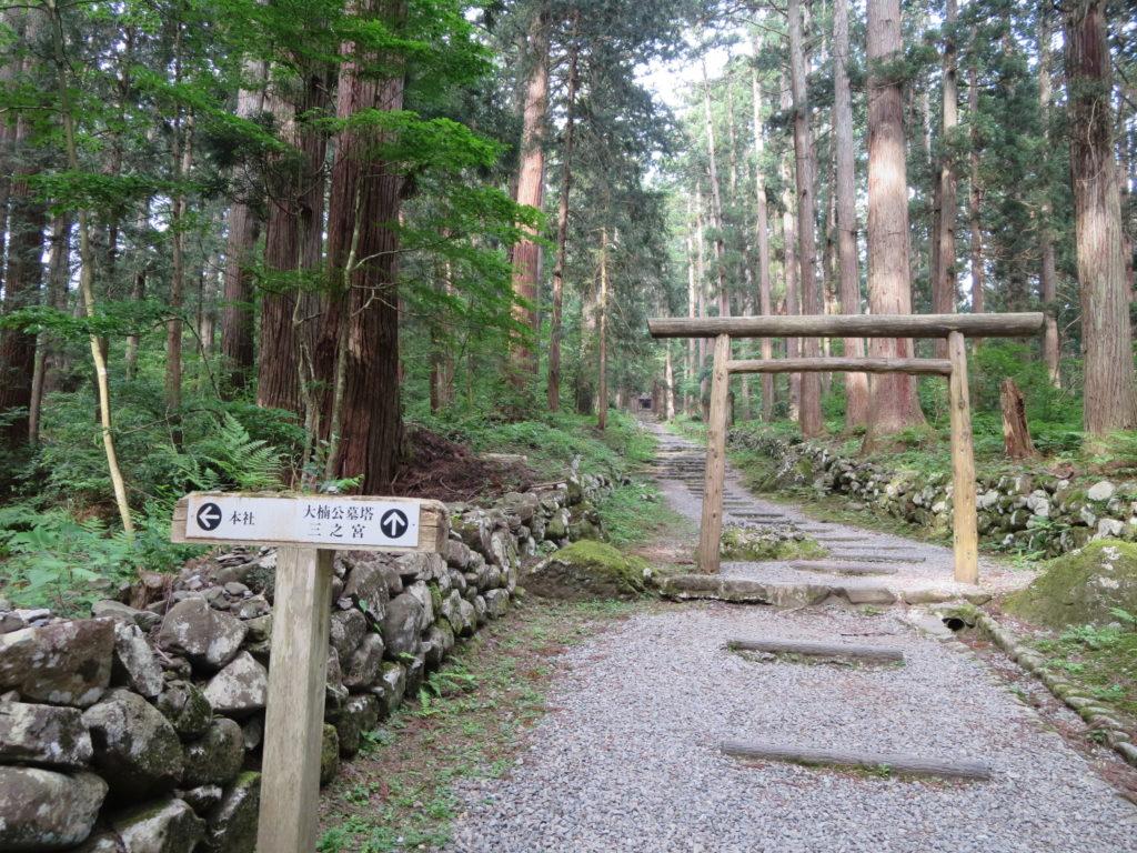 平泉寺白山神社