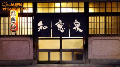 """【緊急告知!】NHK Eテレ『先人たちの底力 知恵泉』で加来が""""忍者""""を語ります!!"""