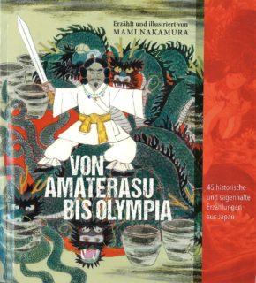 日本画家・中村麻美先生がドイツ語の絵本を出版されました!!