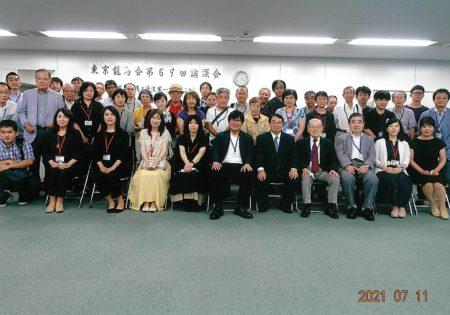 東京龍馬会講演会のご報告です。